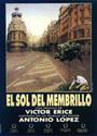 El sol del membrillo (1992)  - Антонио Лопес Гарсия