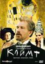 Klimt (2006) - Густав Климт