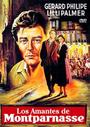 Les Amants de Montparnasse (1958) - Модилиани