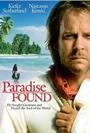 Paradise Found  (2003) - Пол Гоген