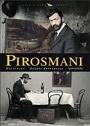 Pirosmani (1969) - Нико Пиросмани