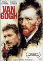 Van Gogh  (1991) - Винсент ван Гог